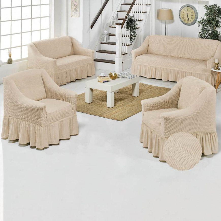 طقم أغطية كنب تركي بيج فاتح عدد القطع 4 Sofa Covers Home Decor Kids Rugs