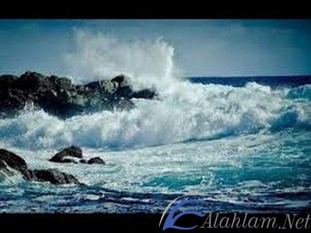تفسير رؤية موج البحر في المنام ابن سيرين البحر البحر في المنام تفسير Waves Ocean Waves Water