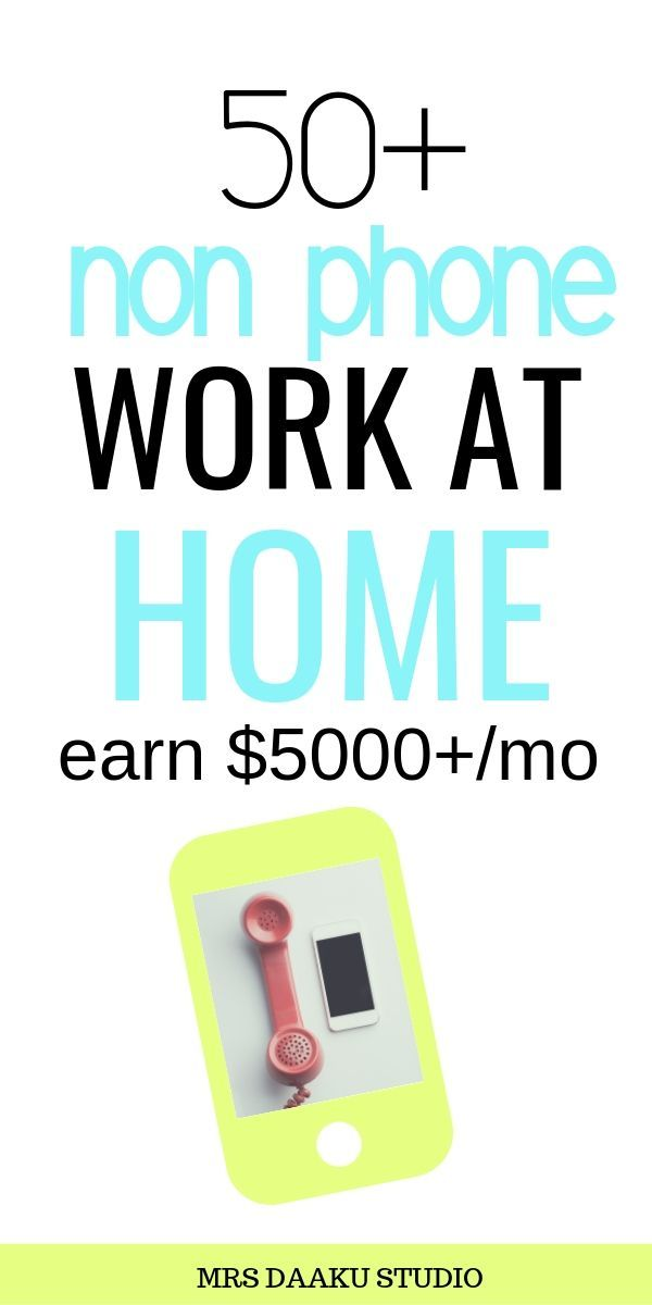 Here is a list of over 50 Non-phone work at home jobs that are hiring now in 2019. Perfect online jobs or side hustles for stay at home moms that are looking for a flexible option. #workathomejobs #remotejobs #stayathomejobs