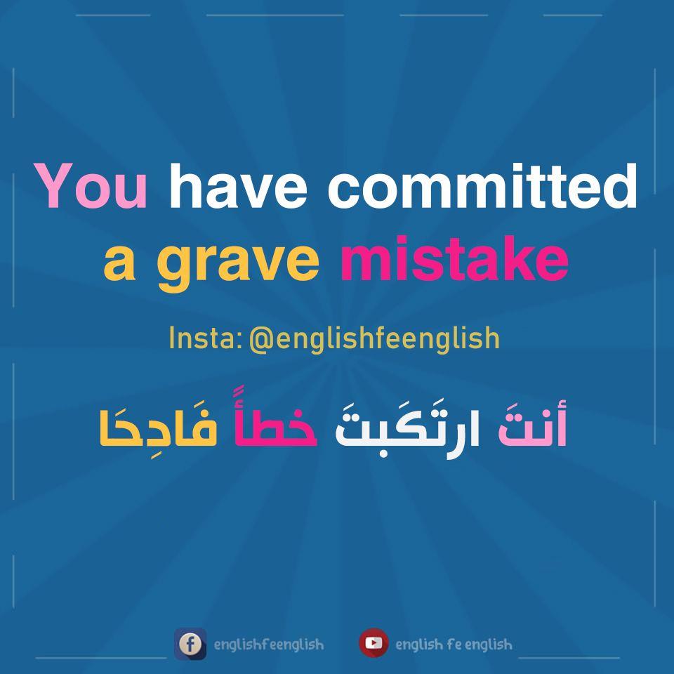 جمل انجليزية Learn English Words English Language Learning Grammar English Vocabulary