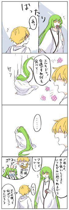 ひめこ エロアニメ