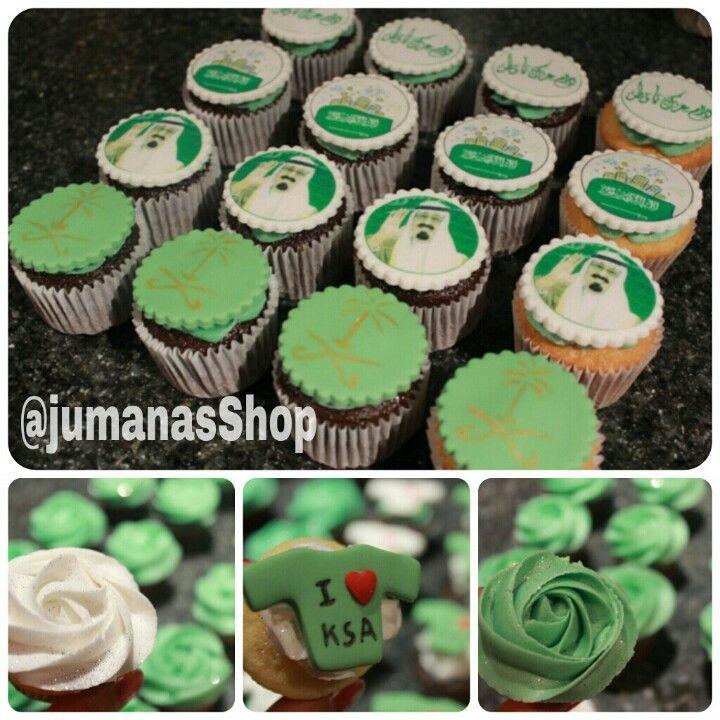 Saudi National Day Cupcakes National Day National Day Saudi Desserts