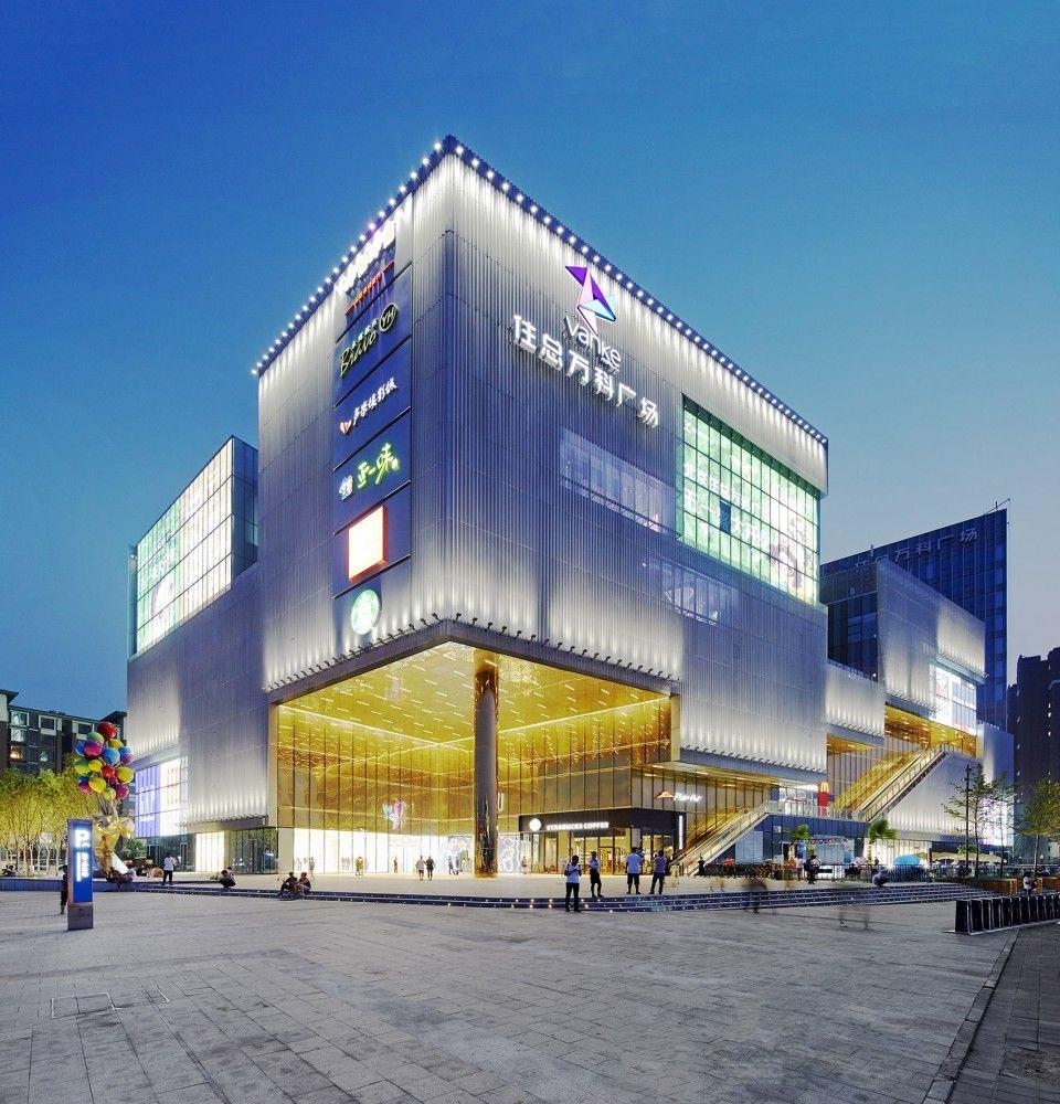 Pin Alex Luu Aaaa Mall Design Facade Retail