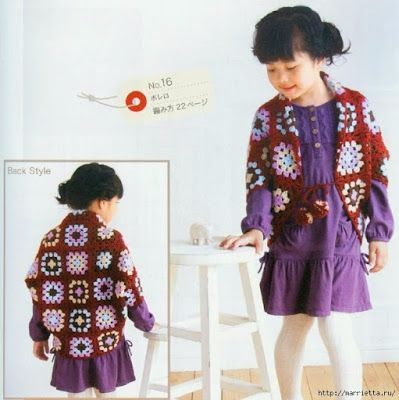 Pin de lolo shams en Best 1000+ Crochet baby dress pattern ideas ...