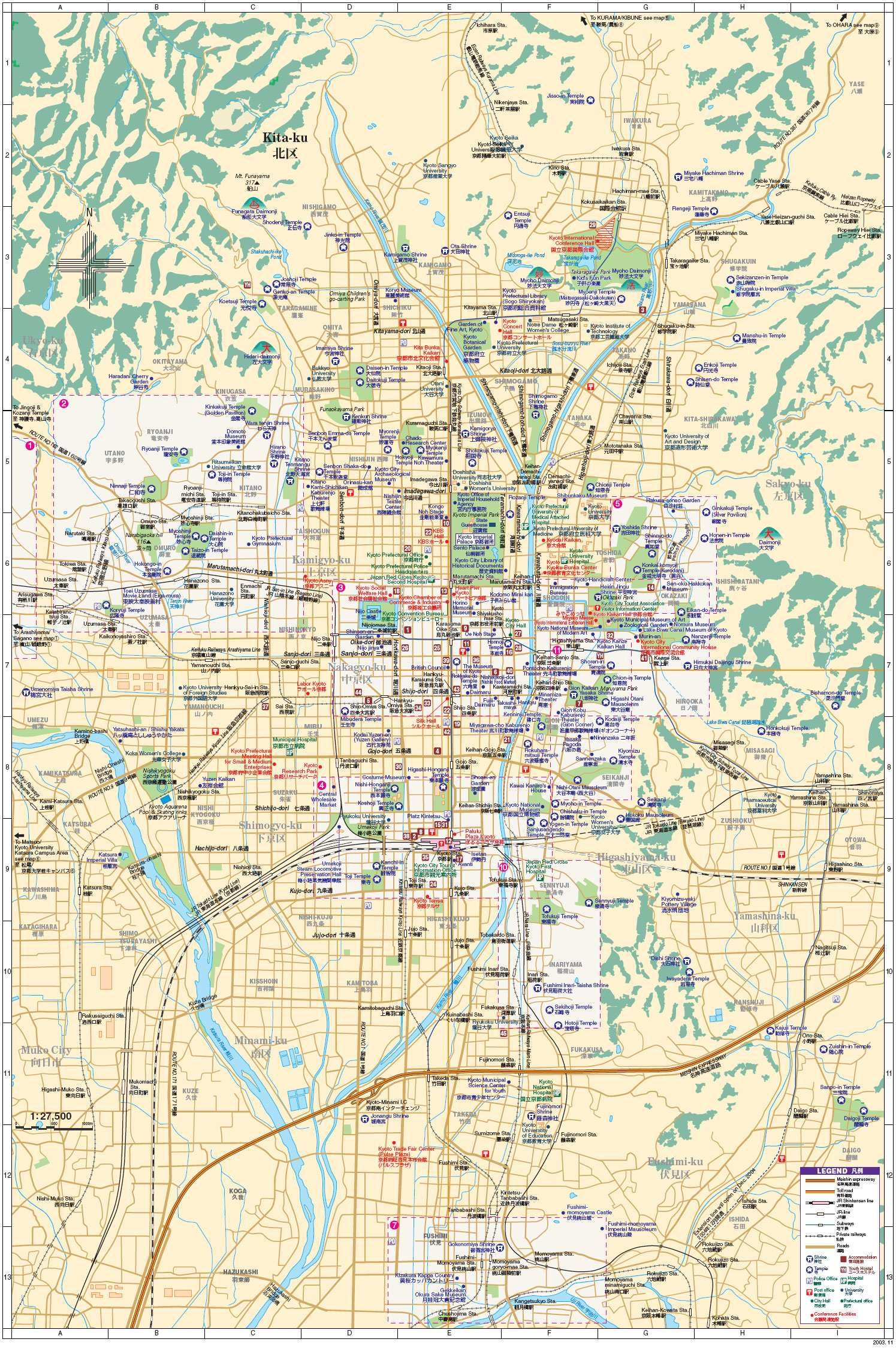 kyoto-map-2.jpg 1,495×2,249 pixels