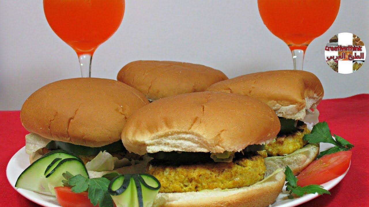 Chicken Burger Recipe برجر الدجاج الهمبرجر شكن برغر وصفات سهلة و س Chicken Recipes Chicken Burgers Recipe Recipes