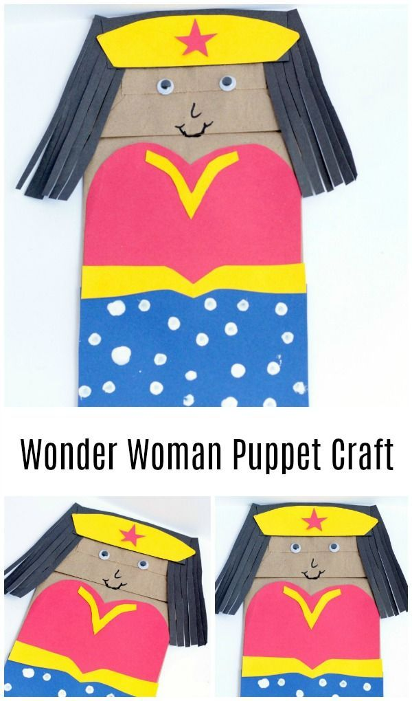 Wonder Woman Paper Bag Puppet Craft for Kids #superherocrafts
