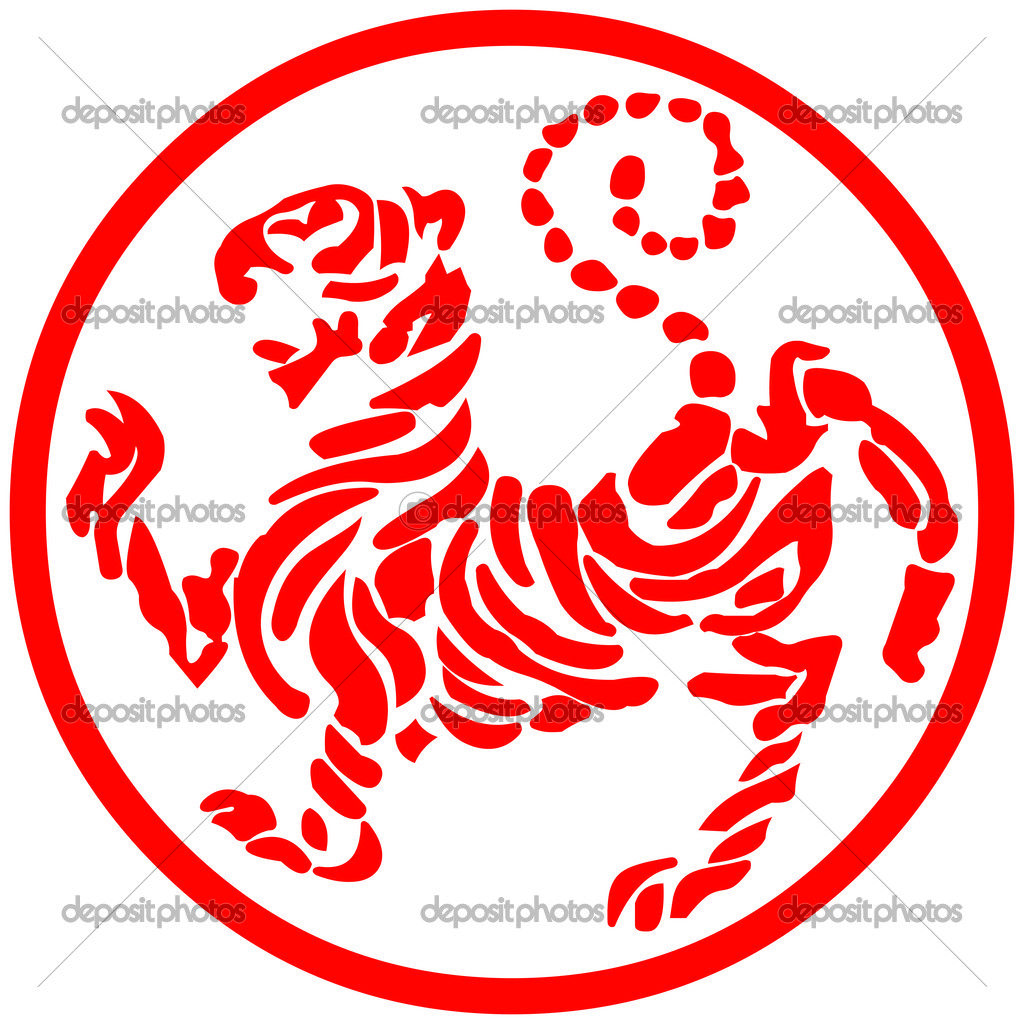 Shotokan Karate Tattoos Www Pixshark Com Images