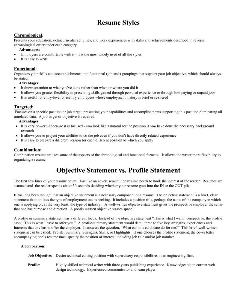Advantages Of Resume objective examples