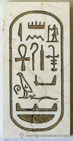 Cartucho Con El Nombre De Tutankamon En Jeroglíficos