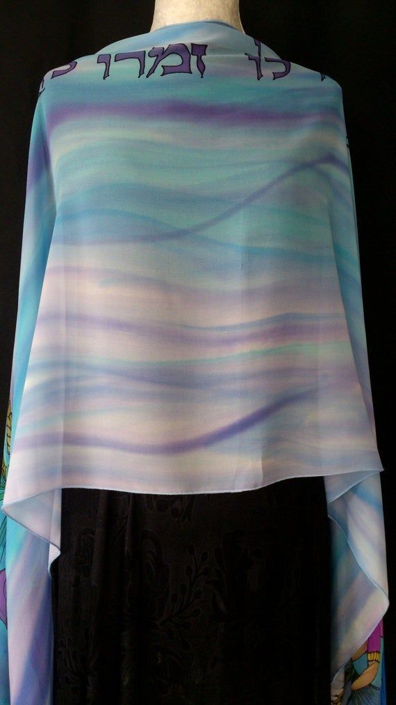TALLIT-Ruth, PRAYER SHAWL. Hand painted Silk. For Women leaders,Rabi's & Girls.Representing the sweet spirituality women in the Bible #prayershawls TALLIT-Ruth PRAYER SHAWL. Hand painted Silk. For Women | Etsy #prayershawls TALLIT-Ruth, PRAYER SHAWL. Hand painted Silk. For Women leaders,Rabi's & Girls.Representing the sweet spirituality women in the Bible #prayershawls TALLIT-Ruth PRAYER SHAWL. Hand painted Silk. For Women | Etsy #prayershawls TALLIT-Ruth, PRAYER SHAWL. Hand painted Silk. For Wo #prayershawls