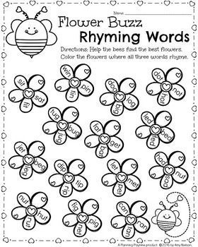 Preschool Worksheets - February by Planning Playtime | TpT