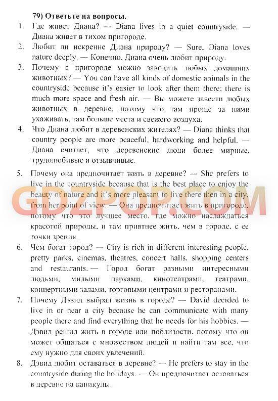 Постсоветский регион без россии и стран балтии урок география 10 класс