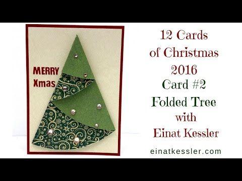 Christmas Tree Napkin Folding Stock Photo (Edit Now) 114891934 | 360x480