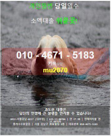 (1) 박희정(@cuy77342060) 님 | 트위터