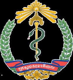 Pin On Moh Logo