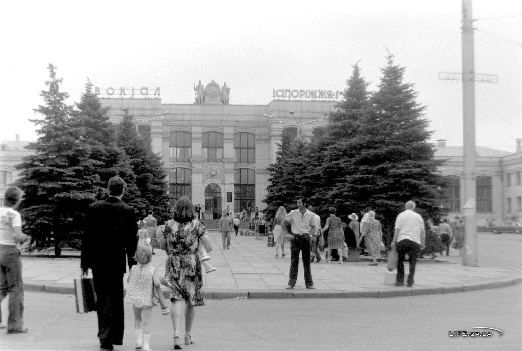 советское запорожье в фотографиях признала