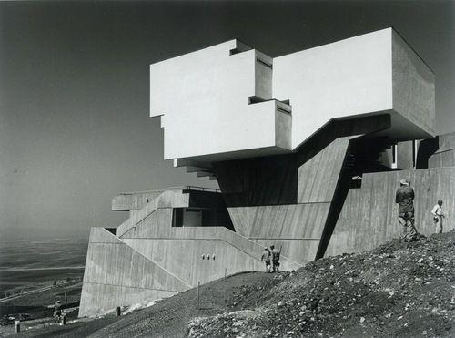 Mivtachim Sanitarium, Hapisga, Zikhron Ya'akov, Israel (1968)  Jacob Rechter