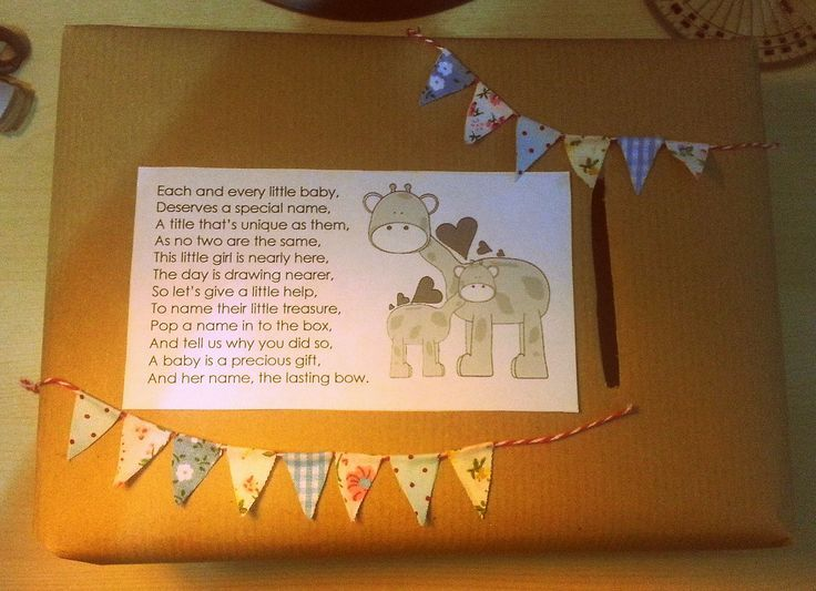 baby name suggestion poem poemdoc or