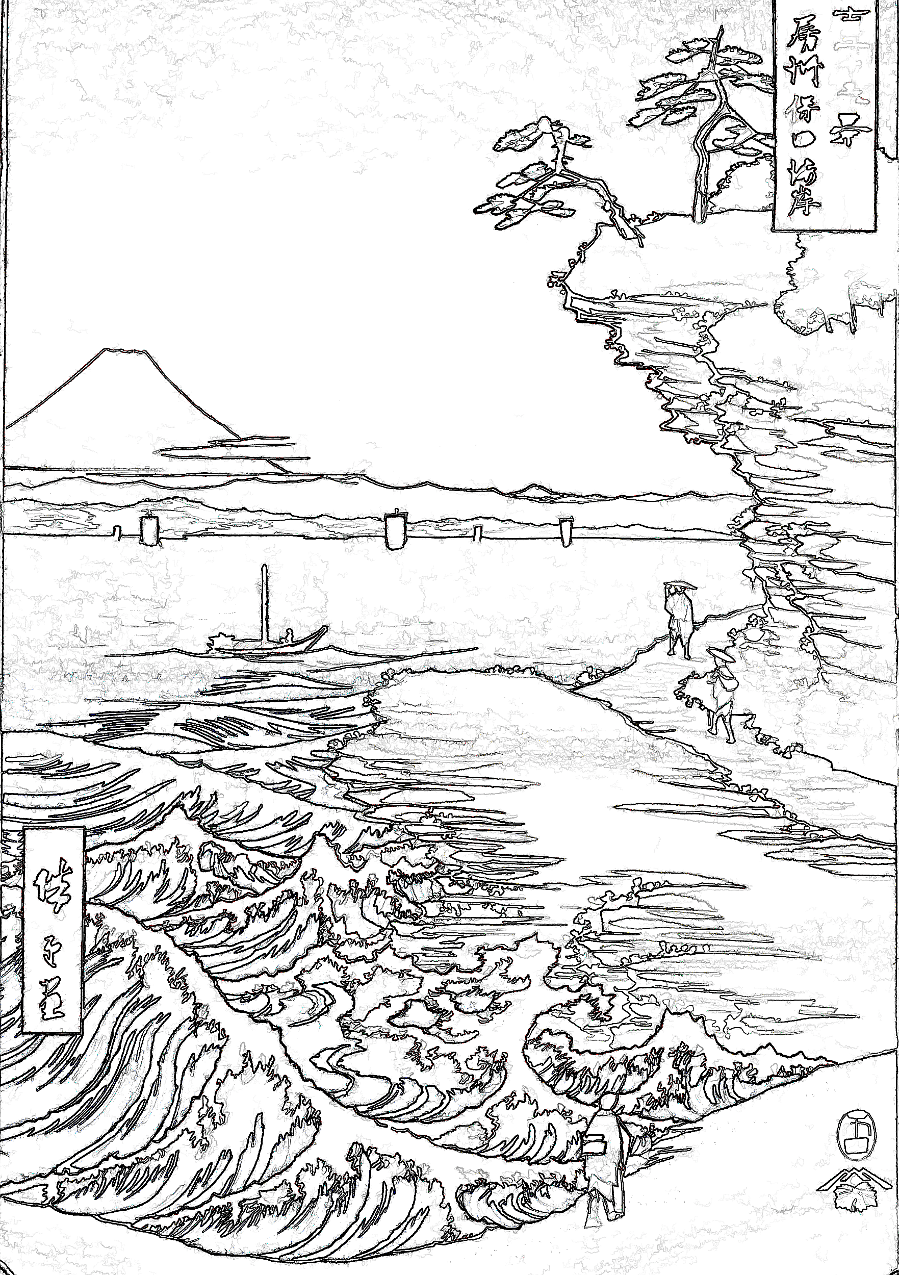 Colouring books for adults japan - More Adult Coloring Pages