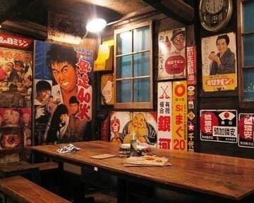 倖せな色男 地図 写真 大分市 居酒屋 ぐるなび 日本料理店の設計 倉庫の設計 居酒屋