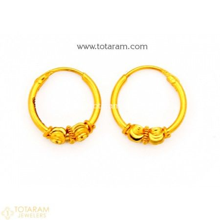 Gold Baby Hoop Earrings Ear Bali In 22k 235 Ger7797 This Latest Indian Jewelry Design 1 450 Grams For A Low Price Of 94 25