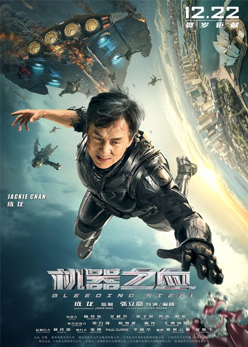 Film Bleeding Steel 2017 Online Subtitrat Gratis In Romana Filme Jurassic World Scifi