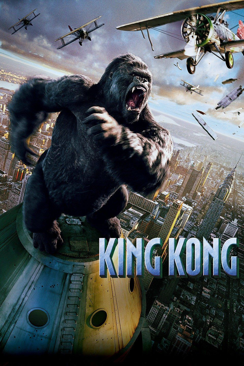 Pin by 琳月 尹 on KING KONG AND MIGHTY JOE YOUNG 19332020 in