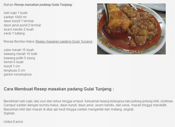 Resep Masakan Padang Gulai Tunjang Resep Masakan Resep Masakan