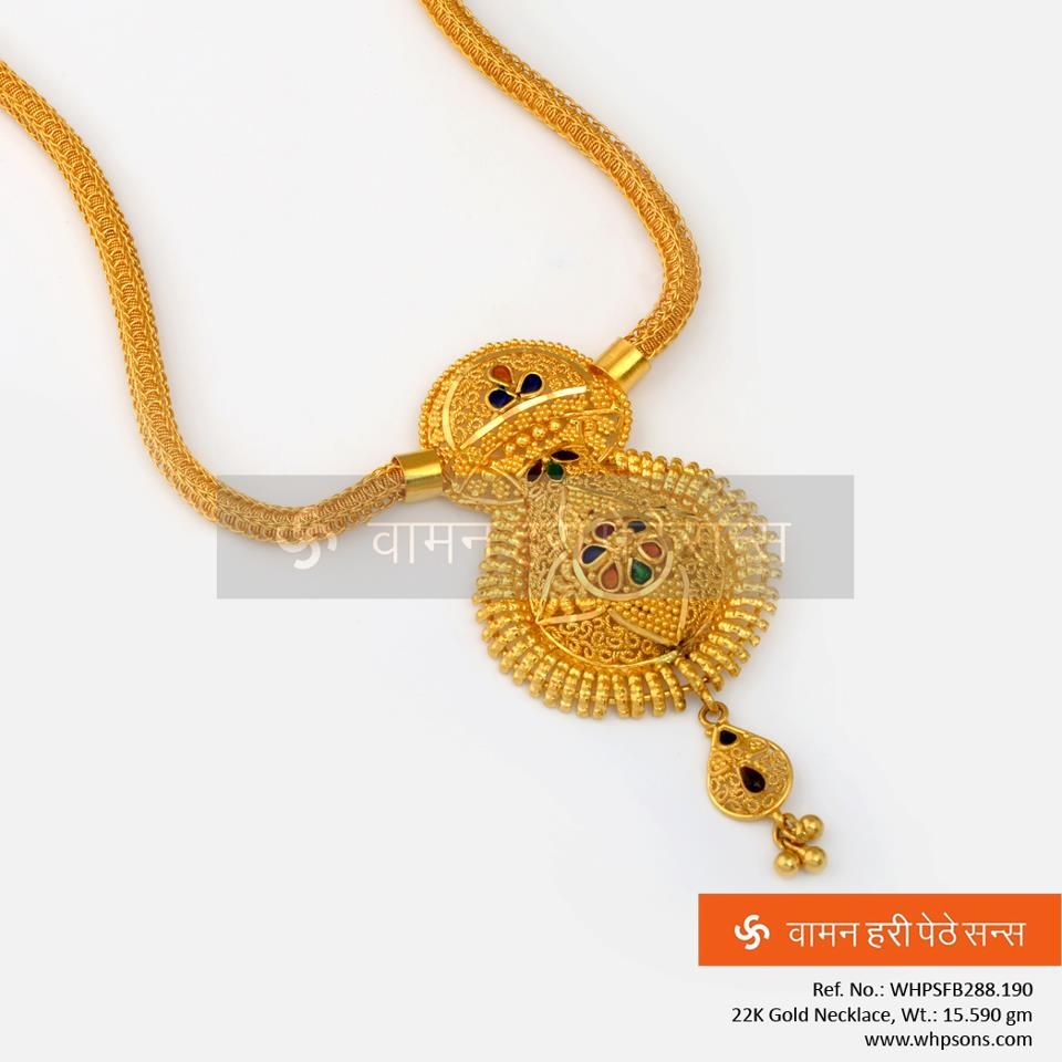 A golden necklacejust so perfect s pinterest jewelry