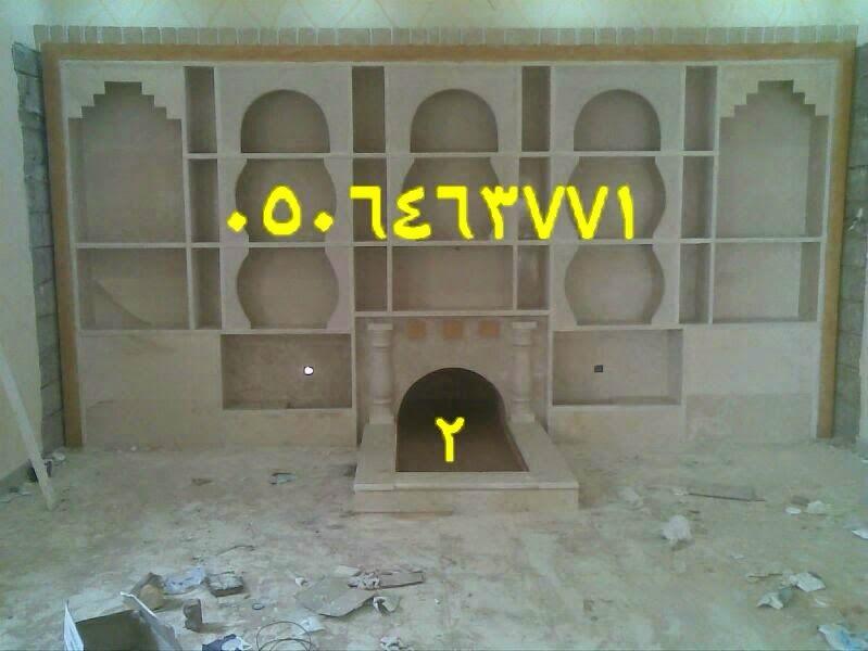 صور مشبات ابوعلي 0506463771 Rodeo Decor Home Decor
