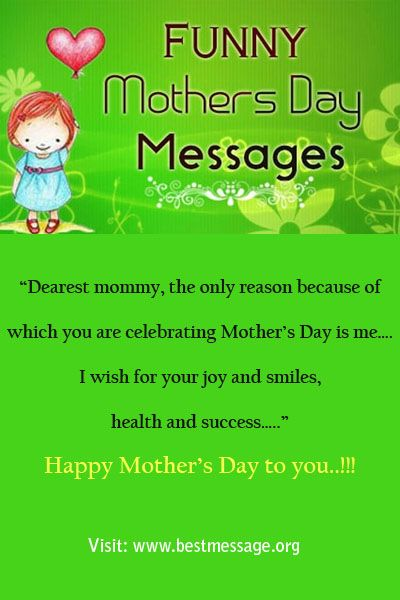 cute mothers day messages quotes free proxy