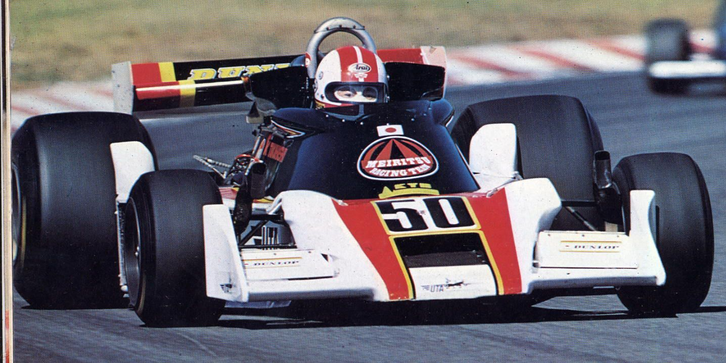 Kunimitsu Takahashi Tyrrell 007 Ford 1977 Japanese Gp Fuji