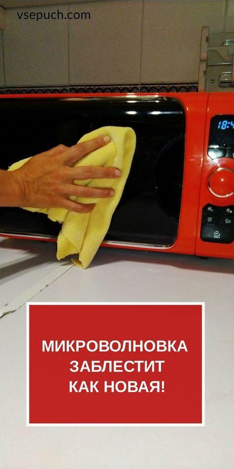 Техника на дом почтой грация женское нижнее белье