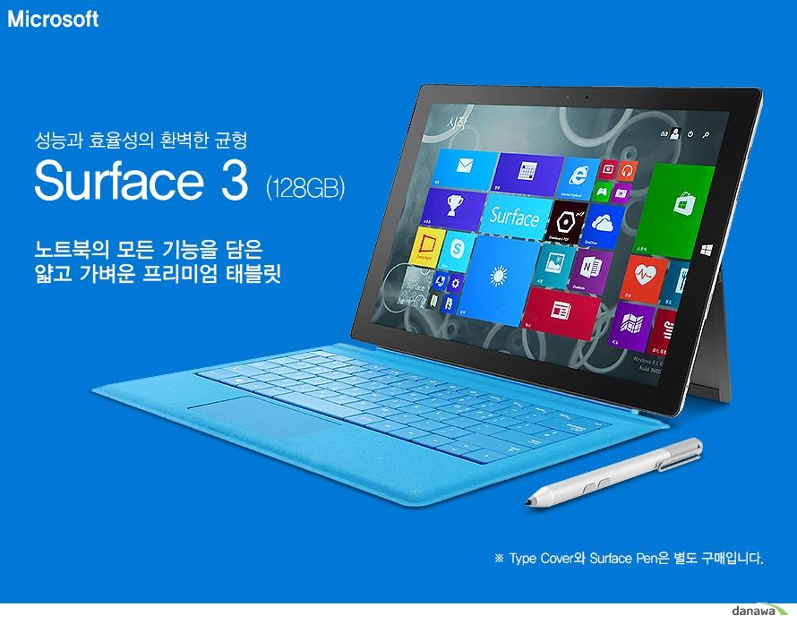 Surface 3 (128GB)