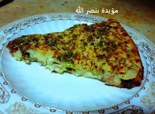 يوميات فراشات كيكة البيتزا بالصور Breakfast Food Quiche