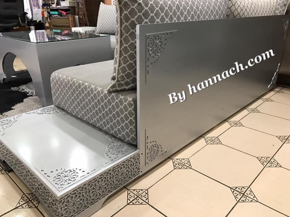 Le salon Shams est moderne et design avec une touche ...