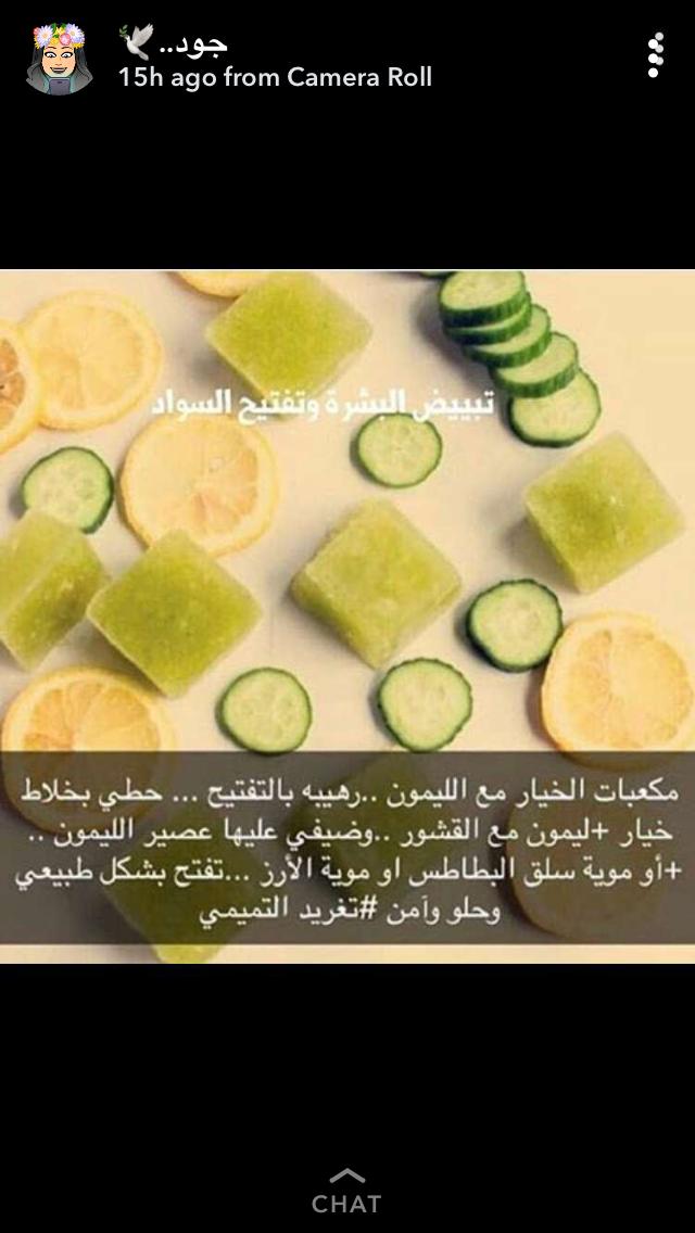 Pin By Wafa On ماسك Beauty Skin Care Routine Body Skin Care Beauty Skin Care