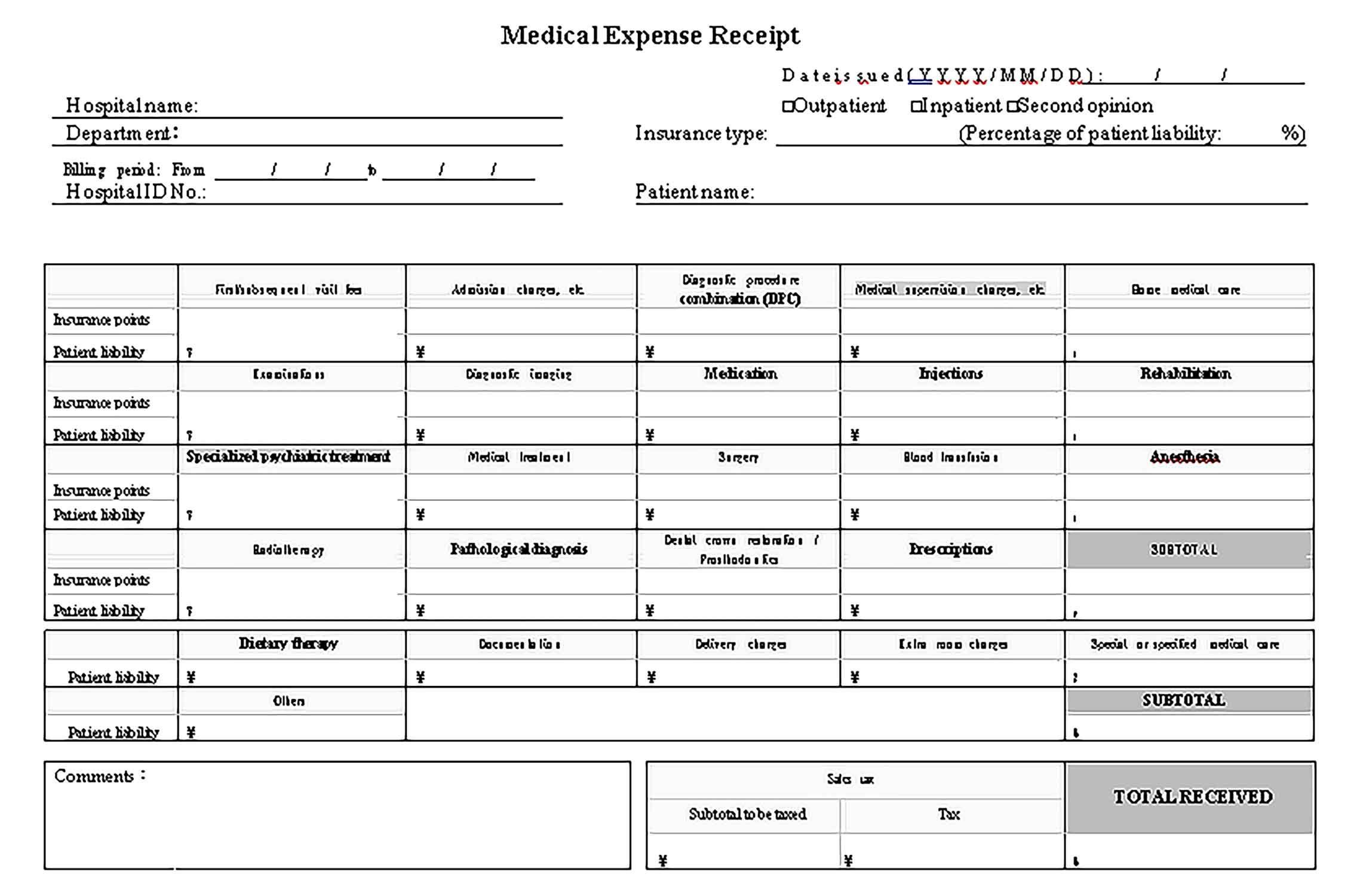 Expense Receipt Template Printable
