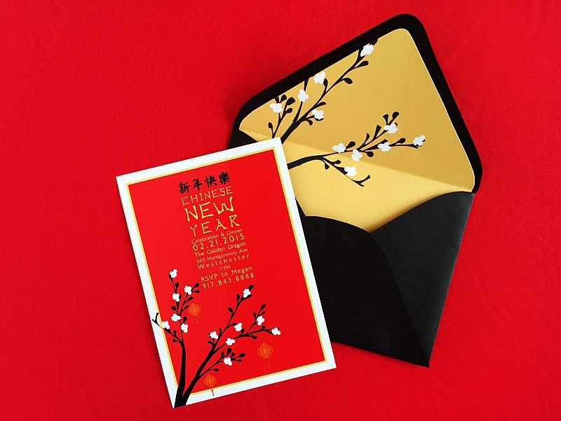 free chinese new year invitation template download print