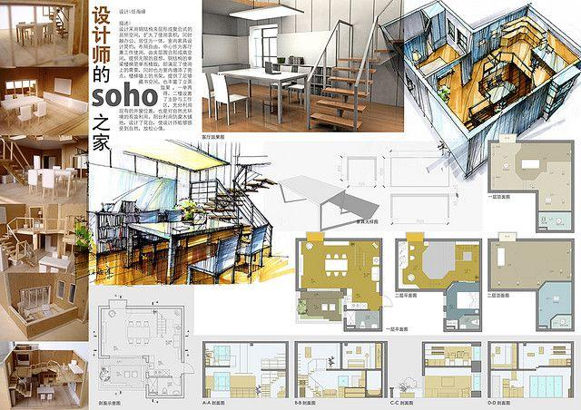Like The Color Scheme Of Floor Plans Presentation Board Design Interior Architecture