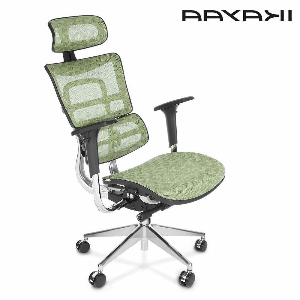 Ikayaa Multi Function Adjustable Mesh Ergonomic Office Chair Ergonomic Office Chair Office Chair Chair Cushions Walmart