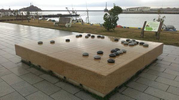 Monument at Port Tottori where Kibi no Makibi brought #igo