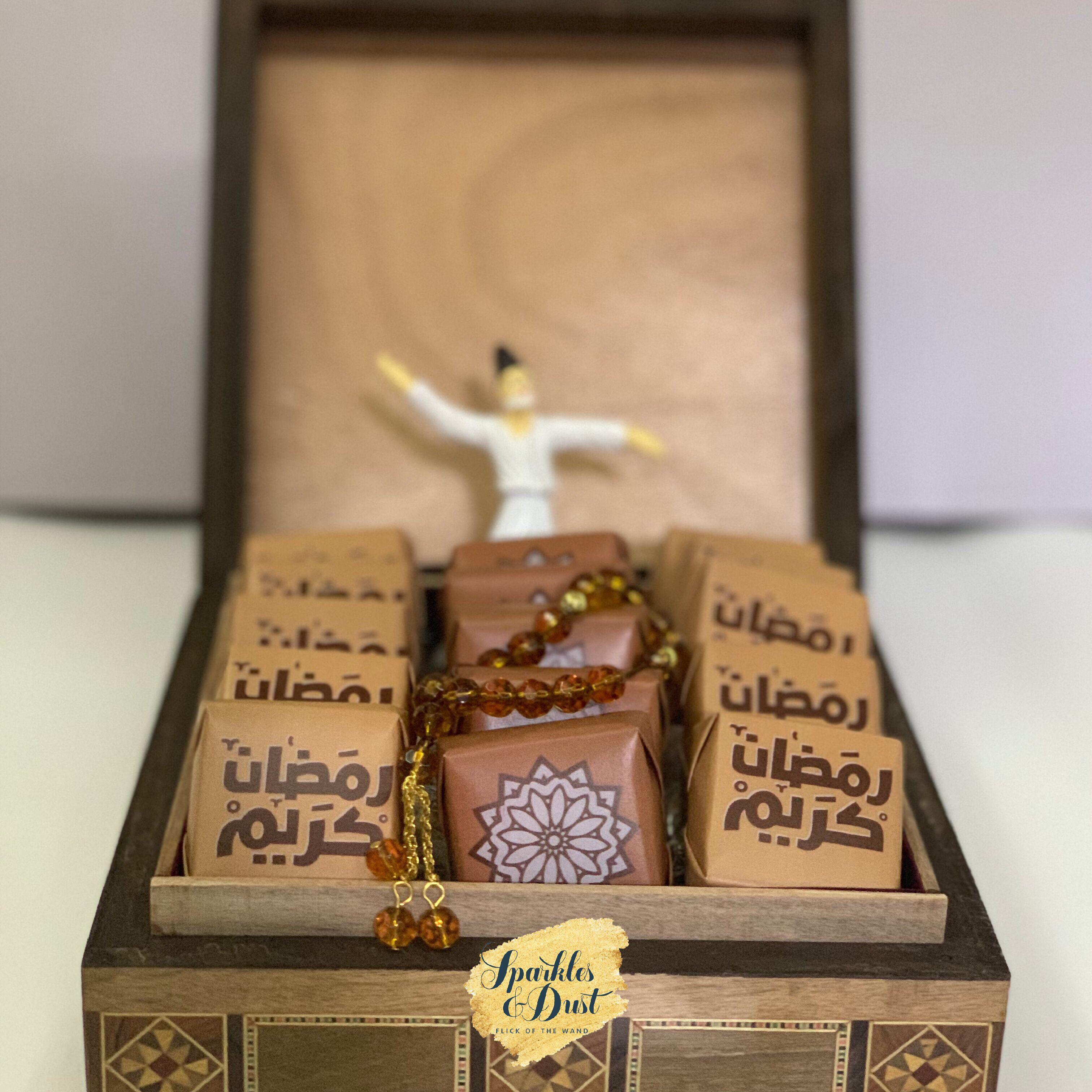 Ramadan Chocolate Gifts هدايا رمضان شوكولا Eid Chocolates Ramadan Gifts Chocolate Basket