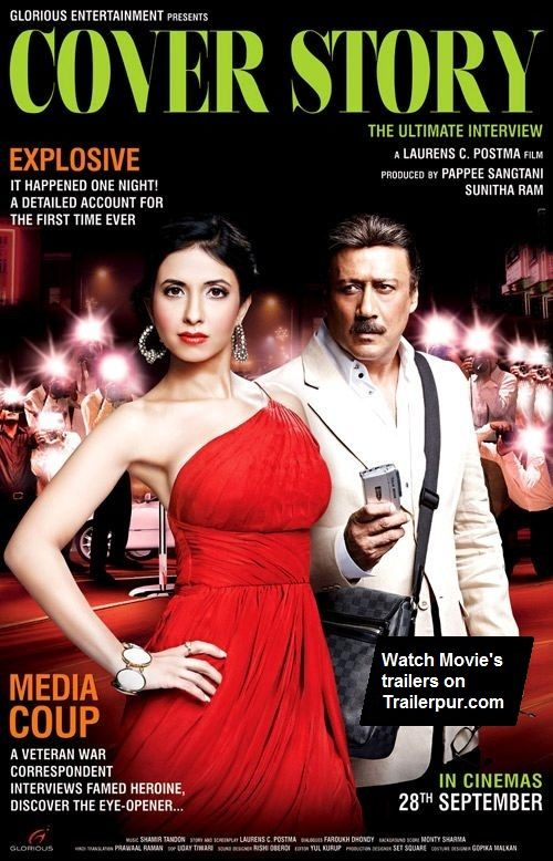Cover Story Is An Hindi Thriller Film Starring Anjum Nayar And Jackie Shroff Thriller Film