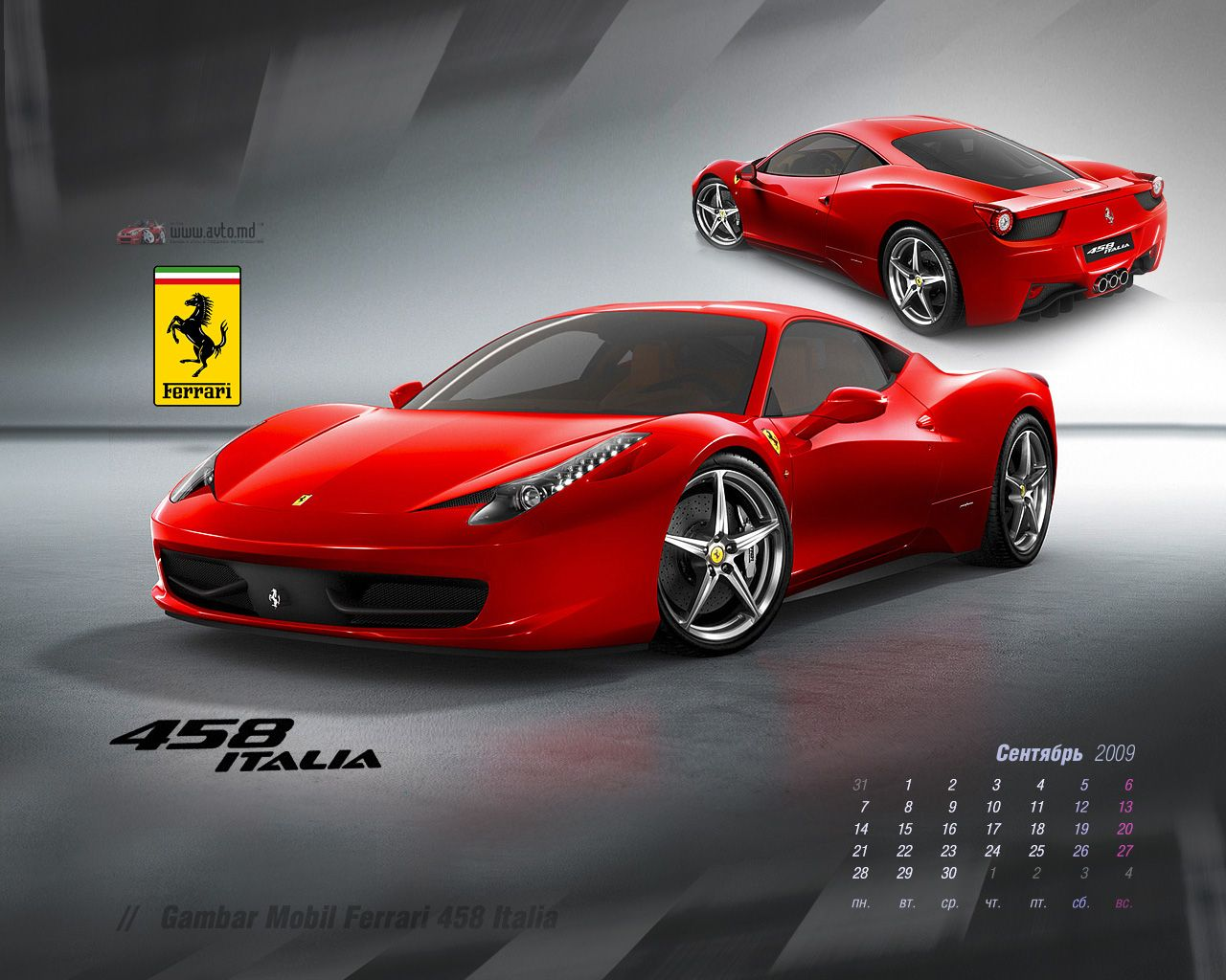 Wallpaper Mobil Sport Modifikasi Hd Modifikasi Style