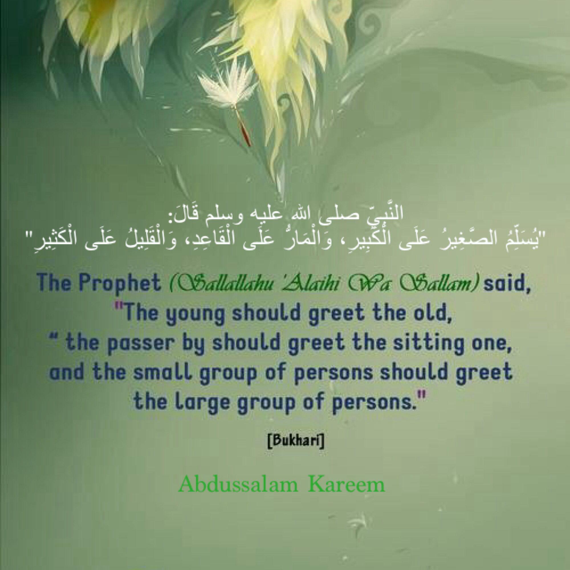 السلام عليكم ورحمة الله وبركاته Islamic Quotes Beautiful Islamic Quotes Hadith Quotes