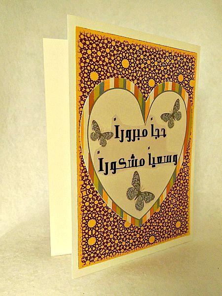 Mustati Heart Handmade Card With Images Cards Handmade