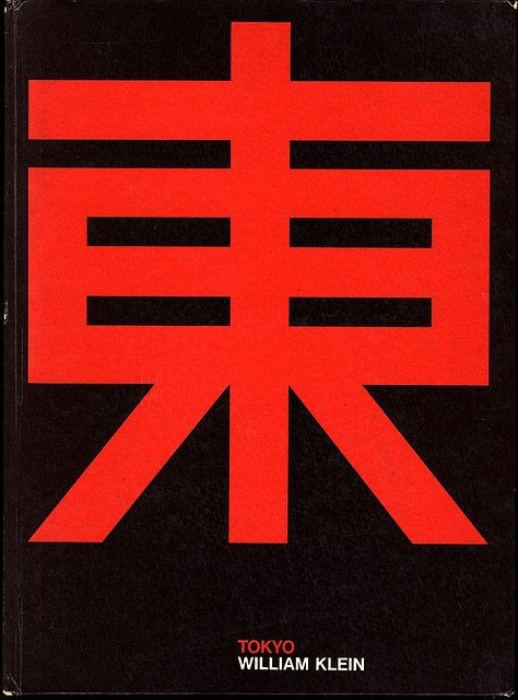 William KLEIN :: Tokyo