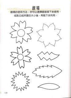 patrones flores 2